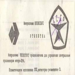 1811ая серия