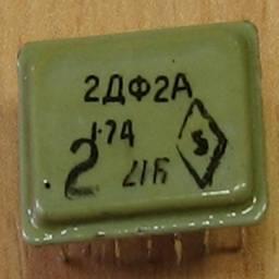 2ДФ2А