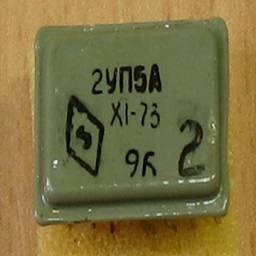 2УП5А