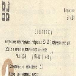204ая серия