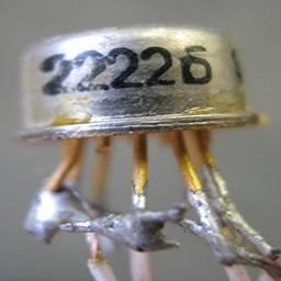 2222Б 2222Г