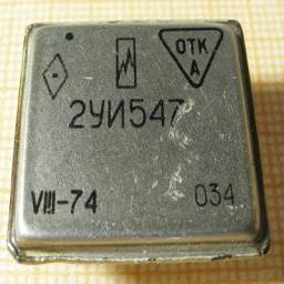 254ая серия