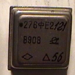 276ая серия