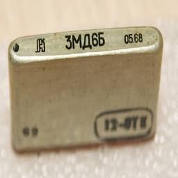 3МД6Б