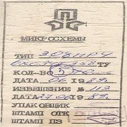 308ая серия