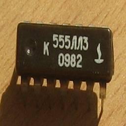 555ая серия