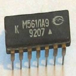 561ая серия