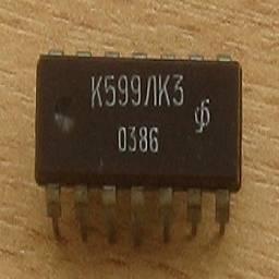 599ая серия