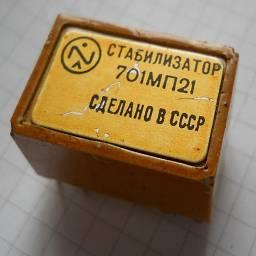 701МП21