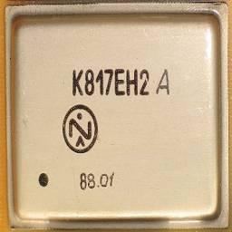 817ая серия