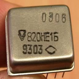 820ая серия