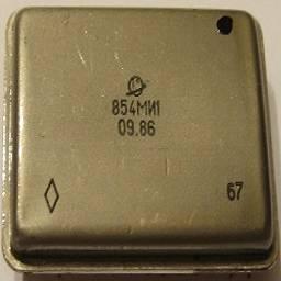 854ая серия