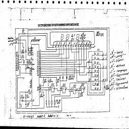 Схема часов на специализированной микросхеме К145ИК1901