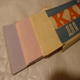 Набор картона для детского труда, а внутри, о чудо! телых три цвета, унылый фиолетовый, блеклый розовый и недожелтый... Тут есть где развернуться творчеству