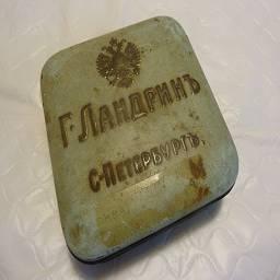 Жестяная коробка от леденцов ЛандринЪ - монпасье