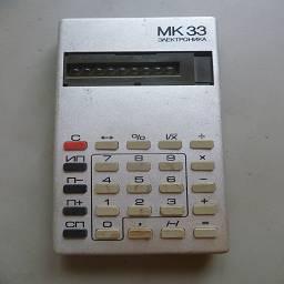 lomasm~ Калькулятор Электроника МК-33