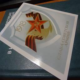 lomasm~ Дары с Астраханского завода Прогресс