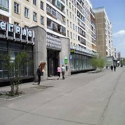 Новокузнецк улица кирова 5
