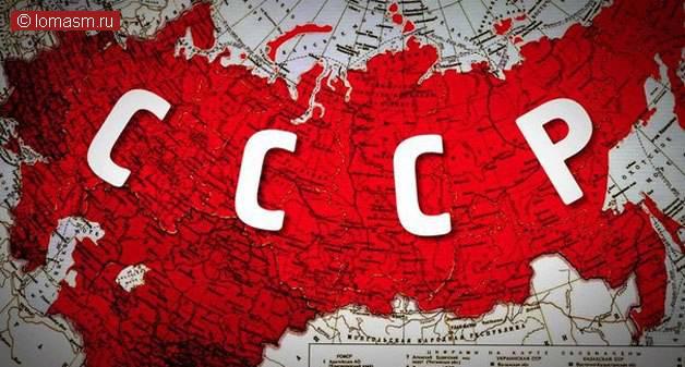 От Советского Информбюро - вторжение, советпанк, союзманьяк