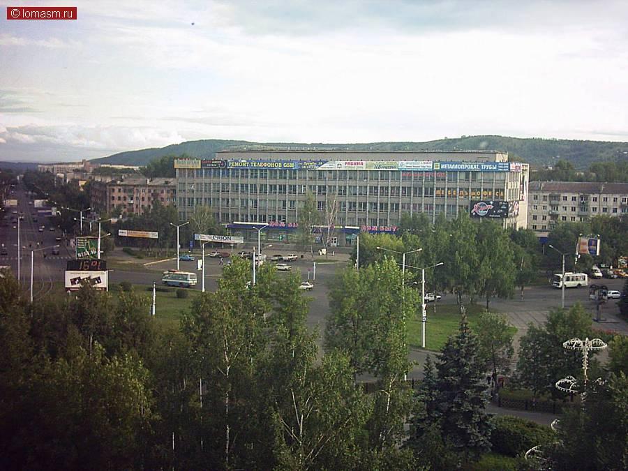 Новокузнецк 1993