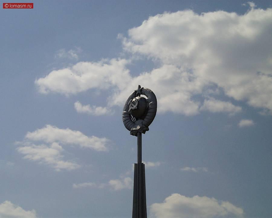 памятник дружбы народов 3.Новокузнецк