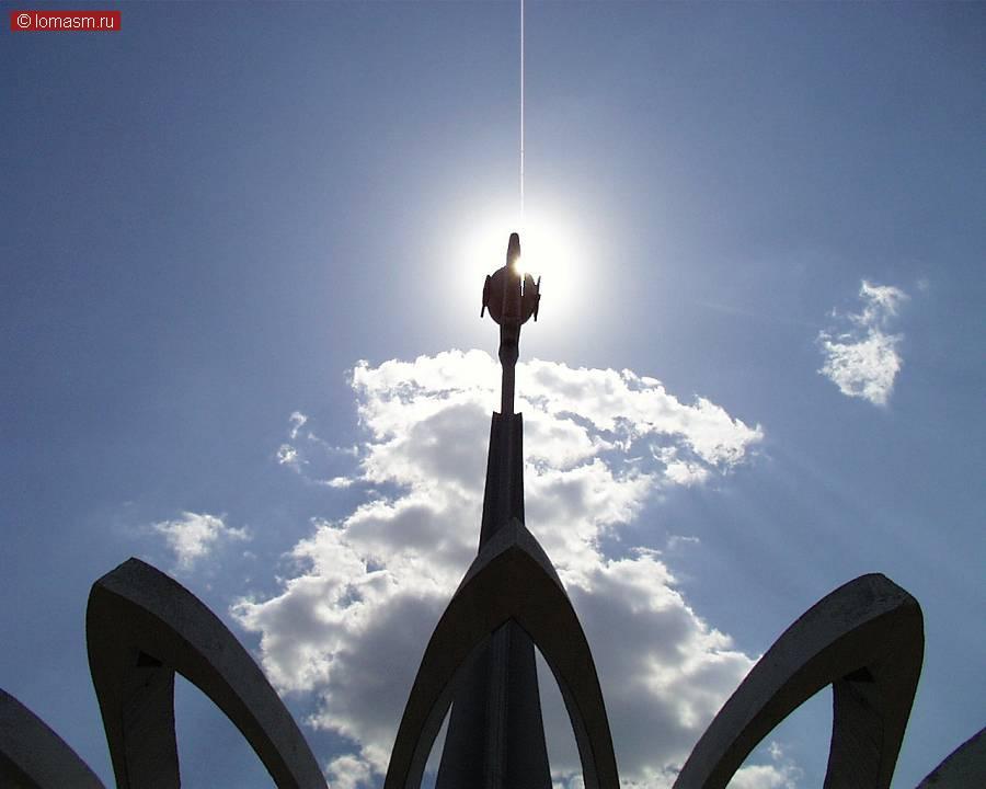 памятник дружбы народов 4. Новокузнецк