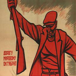 из Историии Гомеля в период Февральской и Октябрьской революции исторический очерк