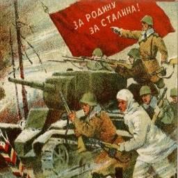 Вторая Мировая Война – самая крупномасштабная война за всю историю человечества. Основную тяжесть войны нёс на себе Советский Союз.