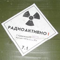 С 15 мая нынешнего года новосибирский спецкомбинат Радон прекратил прием радиоактивных отходов на захоронение и спецперевозки изотопной продукции. Это первый подобный случай на предприятии за почти 30 лет его существования.
