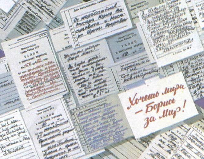 Советуем, куда обратиться при потребности в исторических переводах и переводчиках