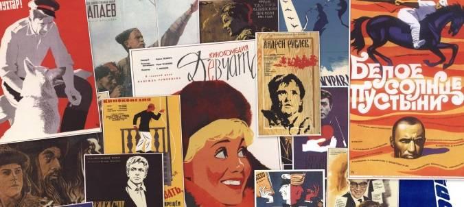 Первые мероприятия Советской власти по строительству социалистической культуры.    В первые же дни Советской власти по указаниям В. И. Ленина и под его непосредственным руководством началась большая работа по развертыванию культурного строительства.