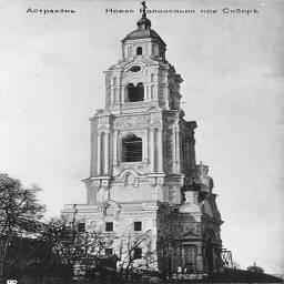 Новая колокольня при соборе