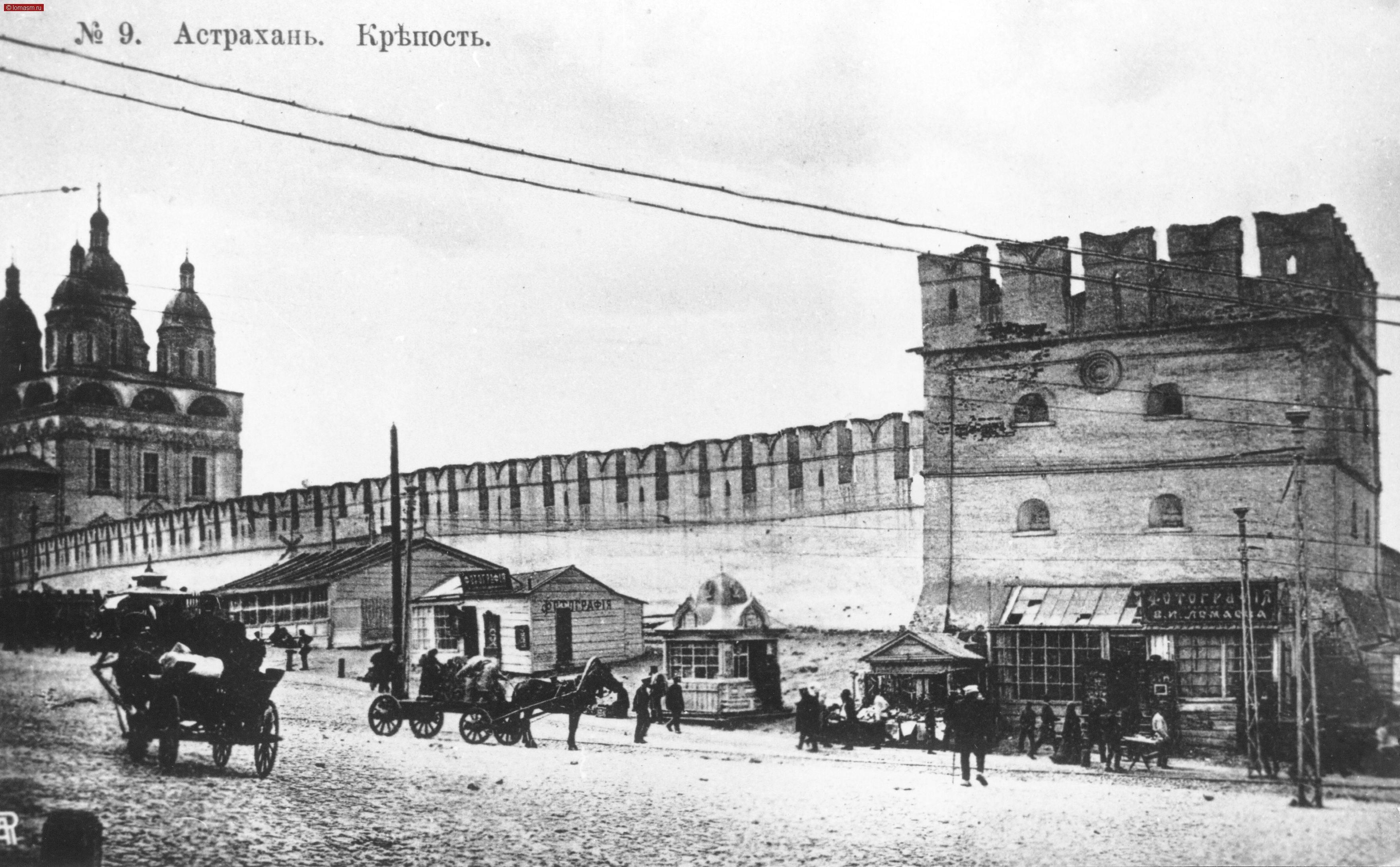 Астраханская крепость