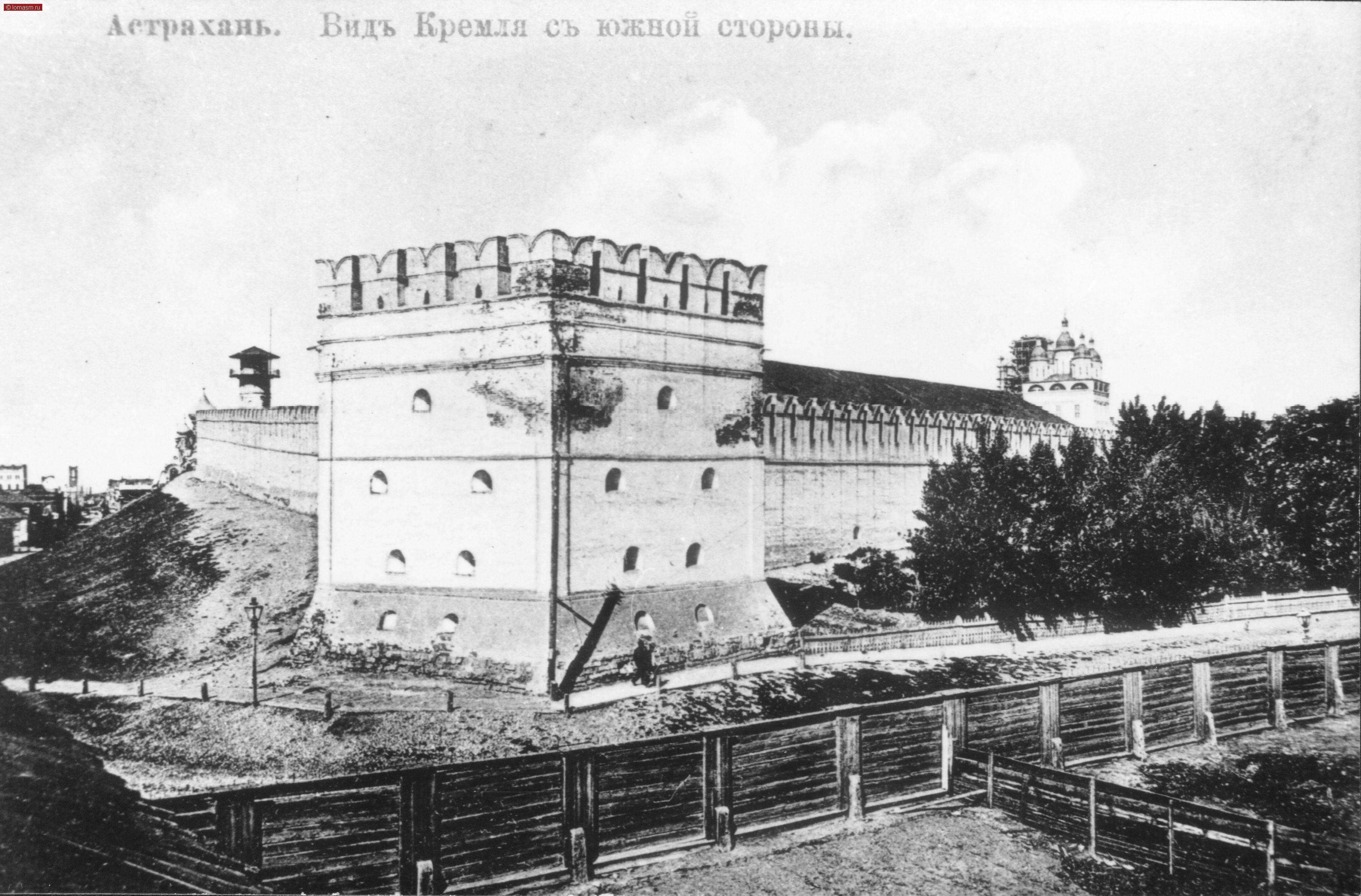 Вид кремля с южной стороны