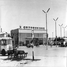 01. автовокзал.jpg