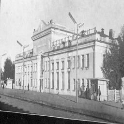 старый комсомольск 74.jpg