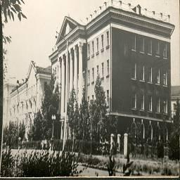 старый комсомольск 1912.jpg