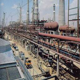 Промышленность Астраханского региона за 2000 год