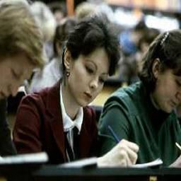 Образование в астраханском регионе за 2000 год