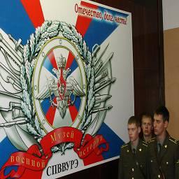 Музей воинской истории СПВВУРЭ Санкт-Петербургское высшее военное училище радиоэлектроники Буклет