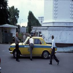 СССР в цветных фотографиях 1975