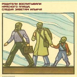 Родители воспитывали Красного Плаща,    следуя заветам Ильича