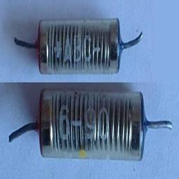 АВС-6-90