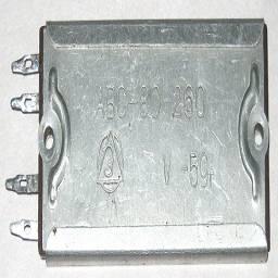 АВС-80-260