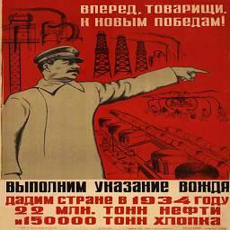 Азербайджанские Советские плакаты
