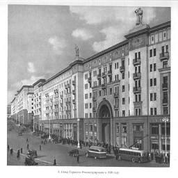 8. Улица Горького. Реконструирована в 1938 году