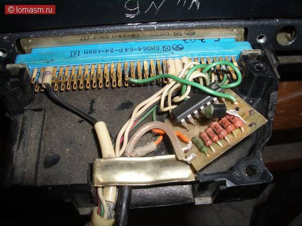 Вычислительная советская электроника
