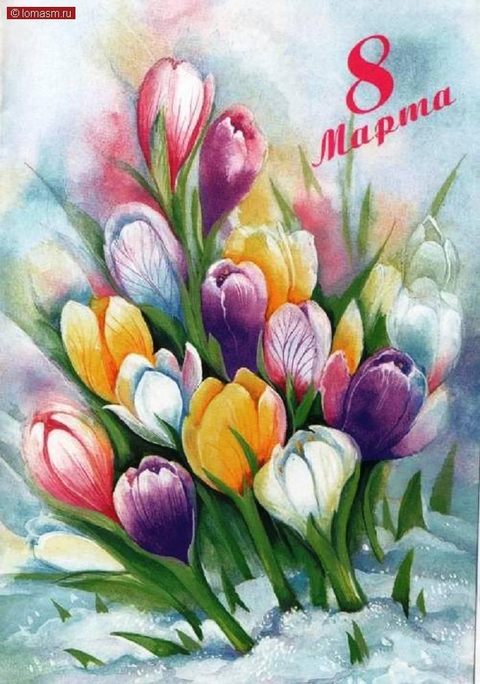 Рисование открыток с 8 марта, именами саша