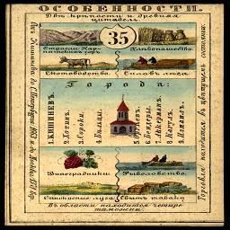 бессарабская губерния 2.jpg