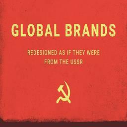 Известные бренды на советский манер